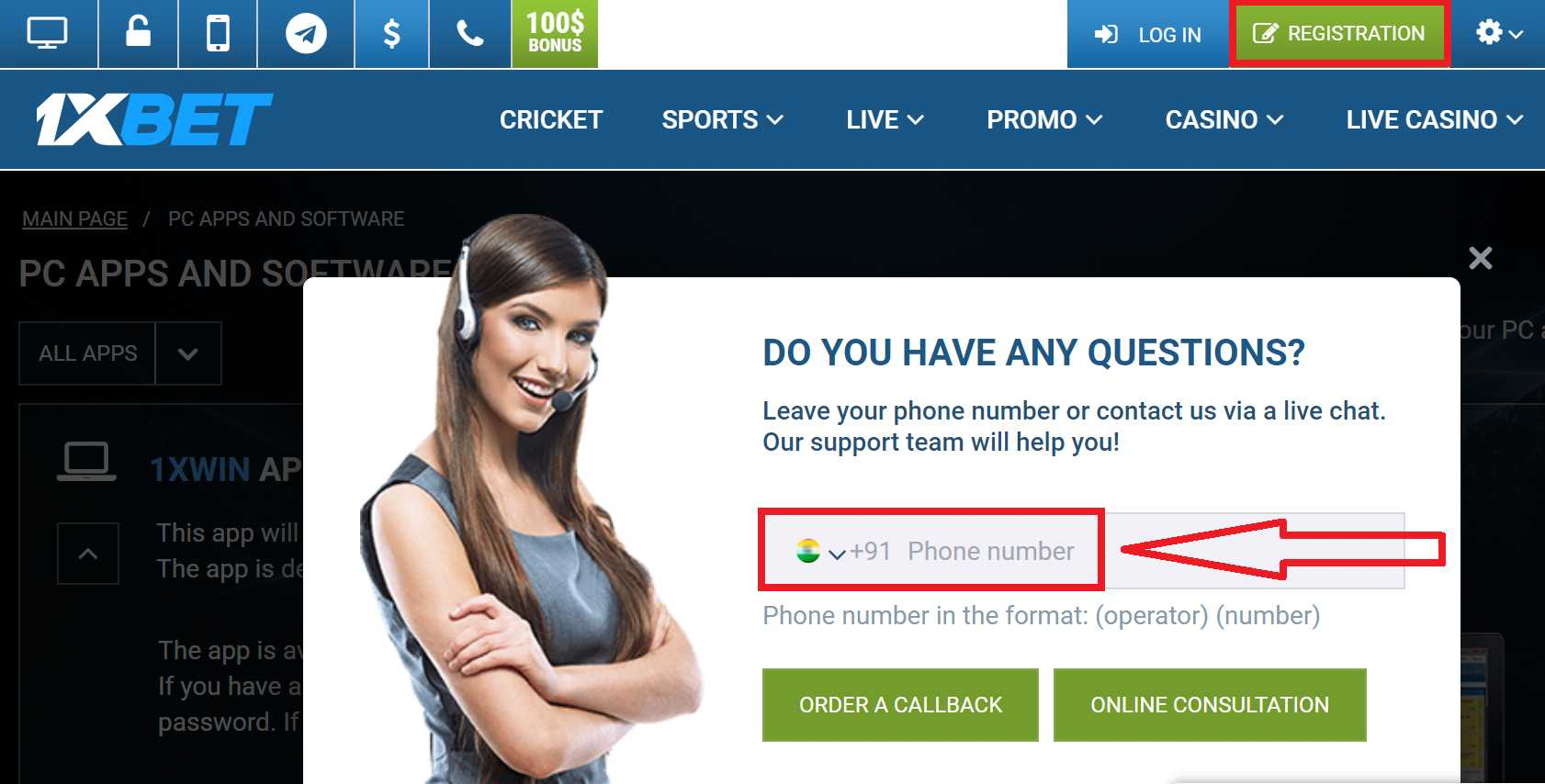 1xBet Login Problems - What Should You Do?