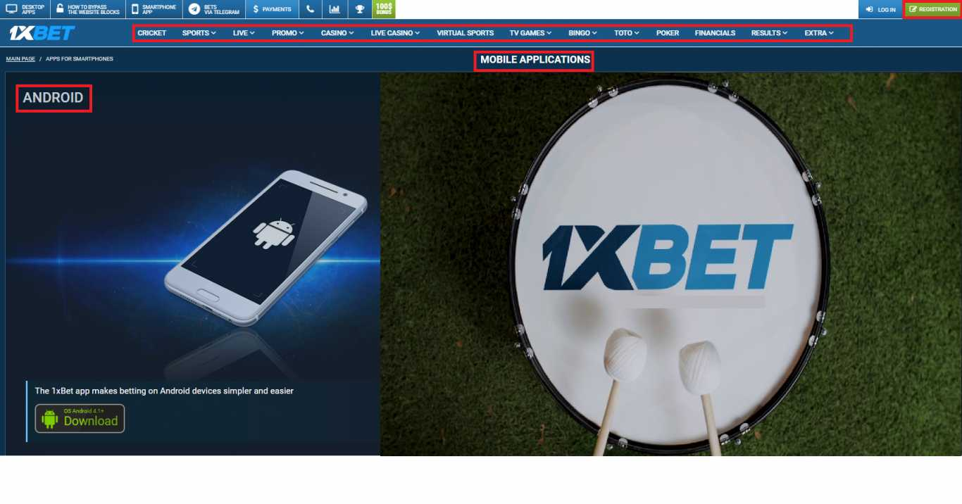 Downloading 1xBet App for an Android Device